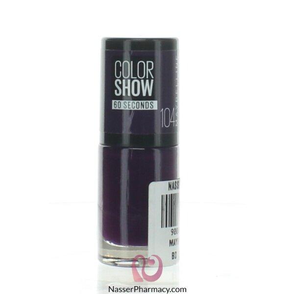 ميبيلين طلاء أظافر Color Show- لون 104 Noite De Gal