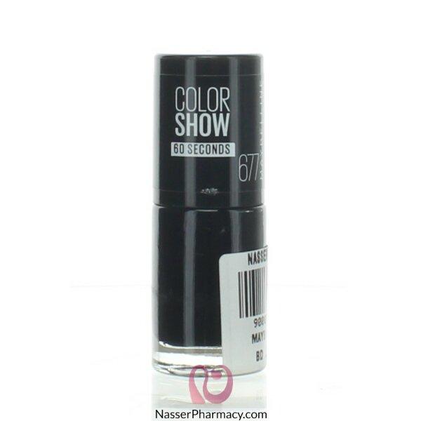 ميبيلين طلاء أظافر Color Show- لون 77 Blackout C