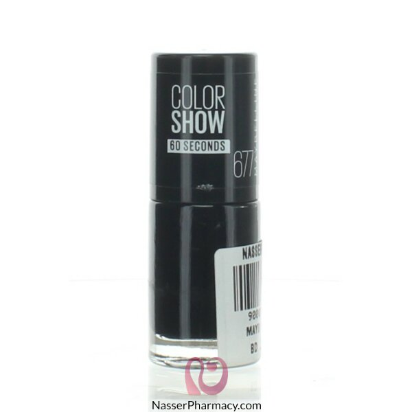 Maybelline Color Show Nail Polish -  677 Blackout C