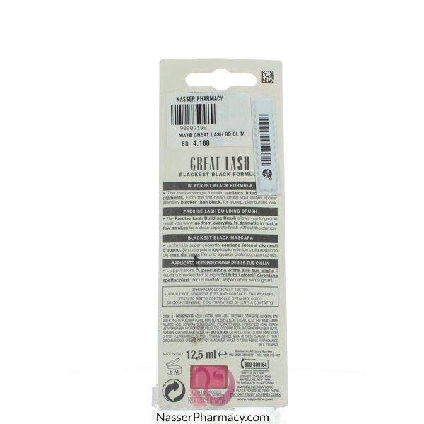ca312e9817f Buy Maybelline Great Lash Washable Mascara- Blackest Black From ...