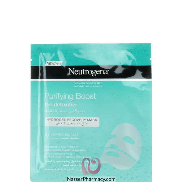 Neut Hydro Boost Gel Purifying Mask