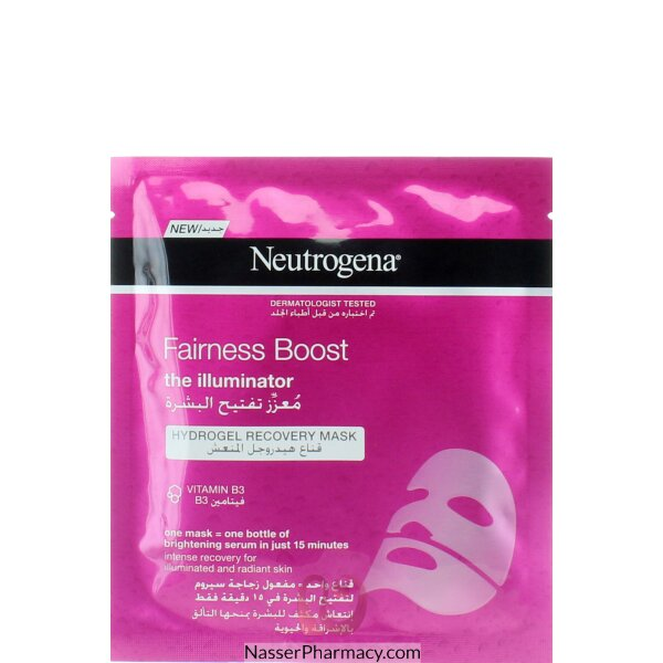 Neutrogena Hydro Boost Gel Fairness Mask