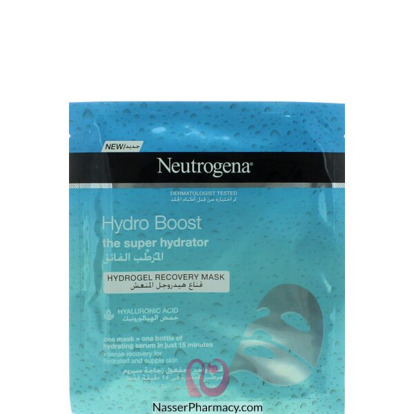 Neutrogena Hydro Boost Gel Mask