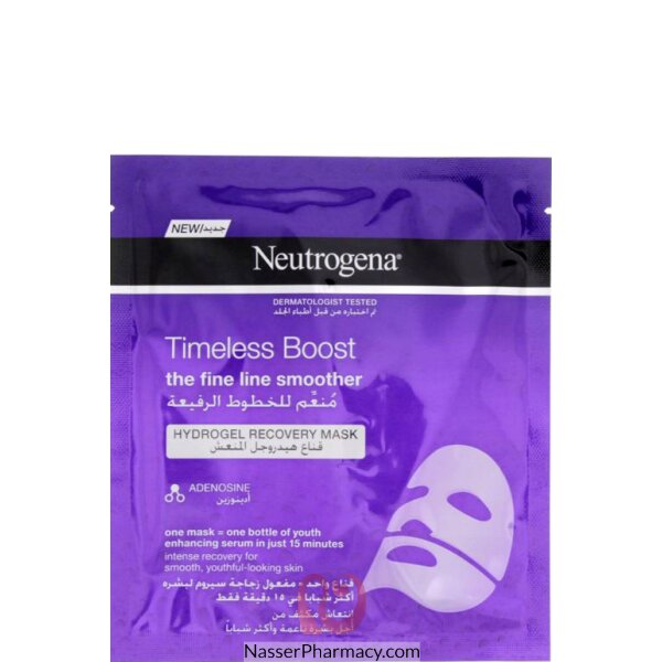 Neutrogena Hydro Boost Gel Timeless Mask
