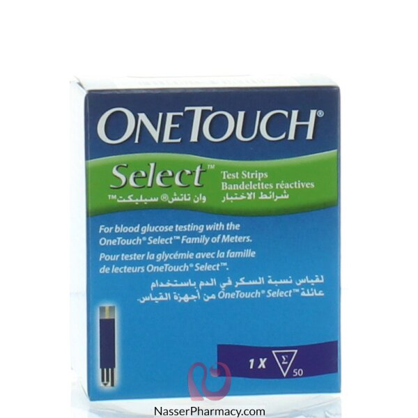 وان تاتش سيليكت One Touch Select  ( 50 شريط)