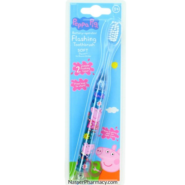 Peppa Pig Flashing Toothbrush 1-61667
