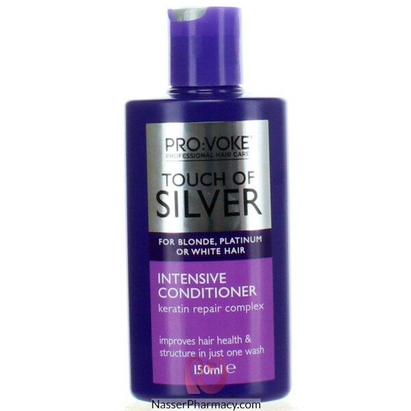 تاتش اوف سيلفر Touch Of Silver بلسم العلاج المكثف للشعر الملون 150 مل