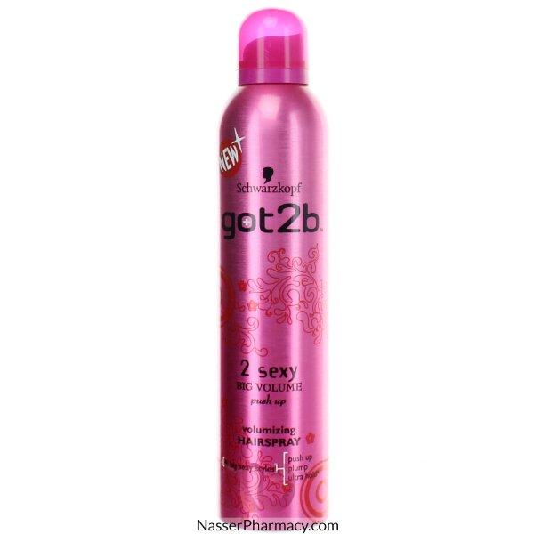 Schwarzkopf Got2b 2 Sexy Volumizing Hairspray- 300ml