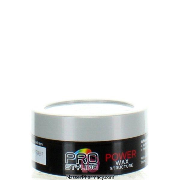 Schwarzkopf Pro  Styling  Power Wax 75ml-57479