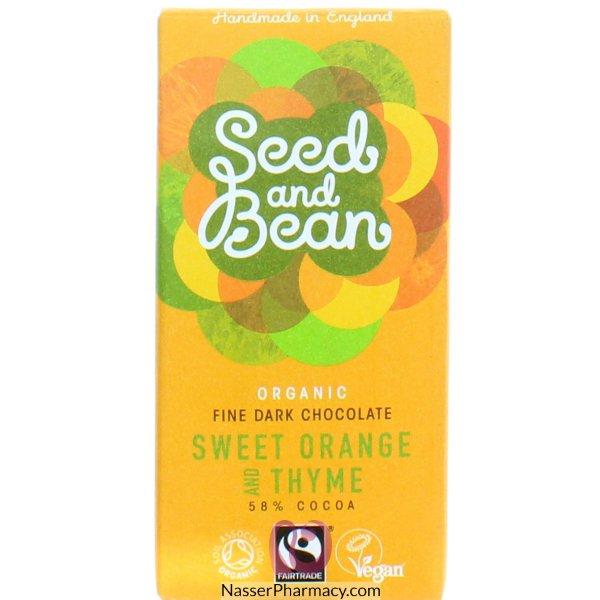 شيكولاتة ( Seed And Bean )   بطعم البرتقال والزعتر 85 جرام