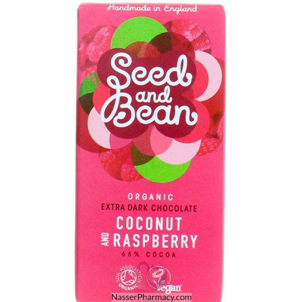 شيكولاتة  ( Seed And Bean )   رائعة المذاق بنكهة التوت  50 جرام