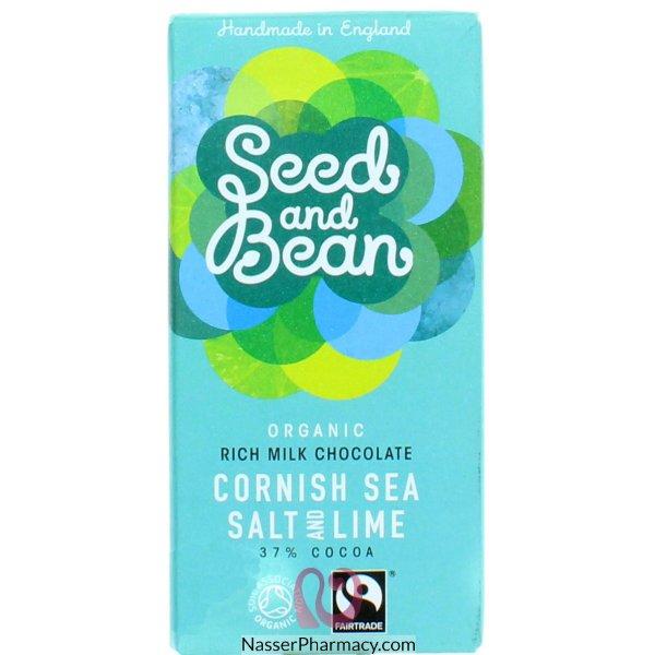 شيكولاتة ( Seed And Bean )   لذيذة بنكهة ملح البحر وحامض الليمون   85 جرام
