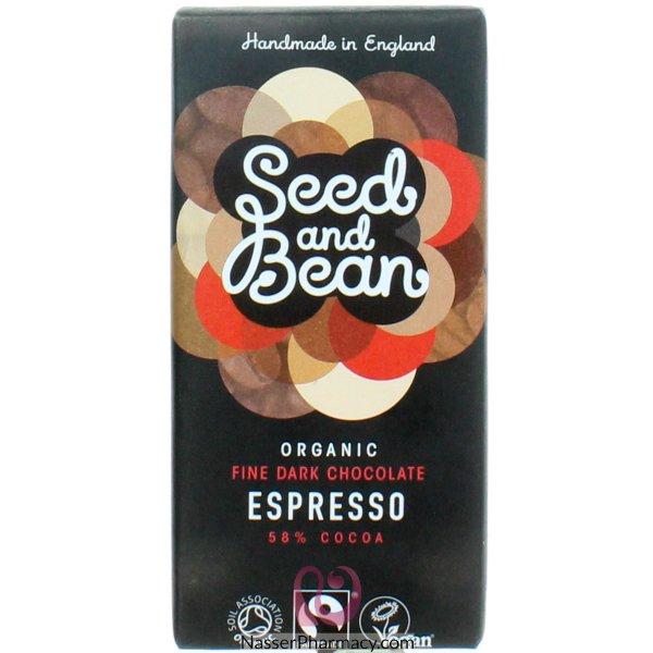 شيكولاته  ( Seed And Bean )   لذيذة غنية بحبوب القهوة مع الكاكو 85 جرام