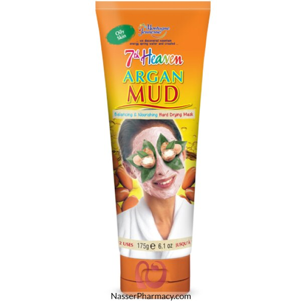 Montagne Jeunesse- 7th Heaven- Argan Oil Mud Mask- Tube 175g