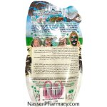 Montagne Jeunesse-7th Heaven- Black Seaweed Peel Off Mask