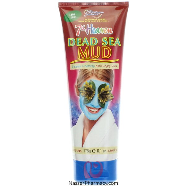 Montagne Jeunesse- 7th Heaven-dead Sea Mud Mask Tube- 175g