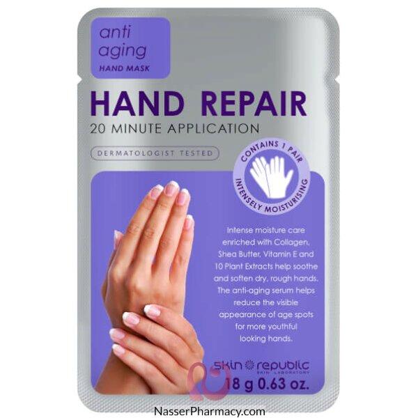 Skin Republic Hand Repair 18 Gm