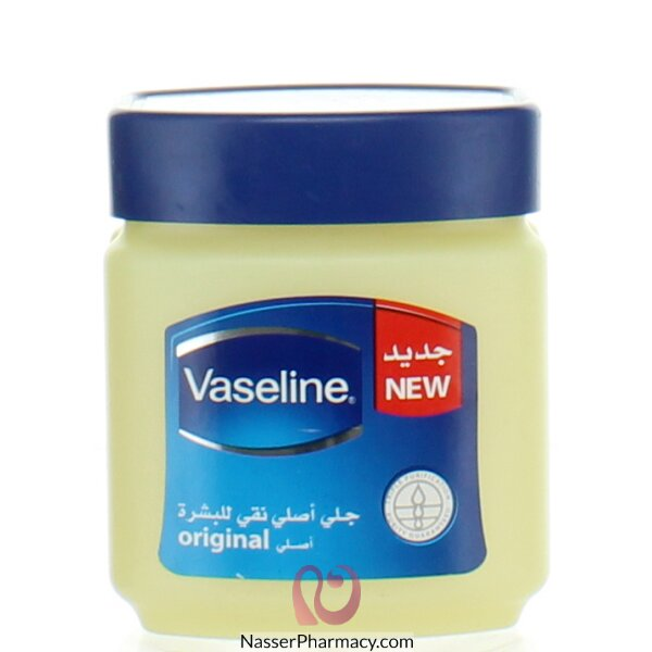 Vaseline Petroleum Jelly 120ml