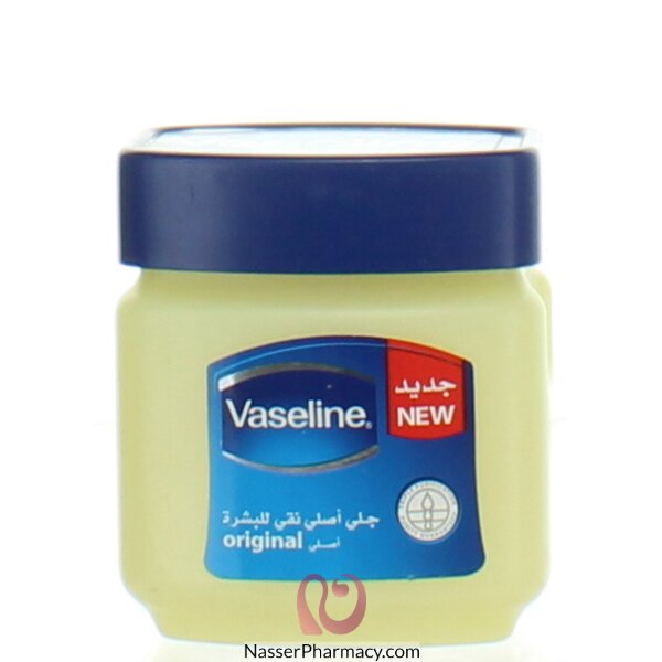 Vaseline Petroleum Jelly 60ml