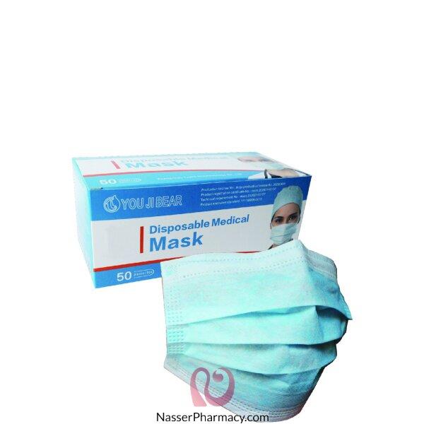 3 Ply Disposable Medical Mask You Ji Bear - 50s